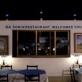 Dasonia Restaurant