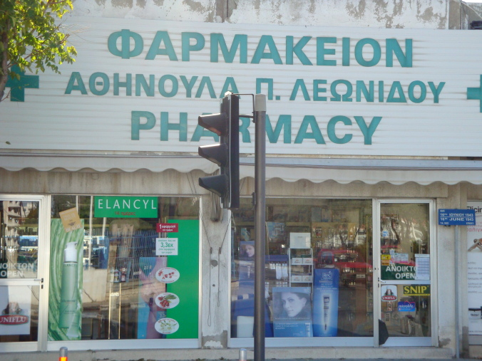 Leonidou Athinoula Pharmacy