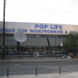 Pop Life Electric Shops Ltd