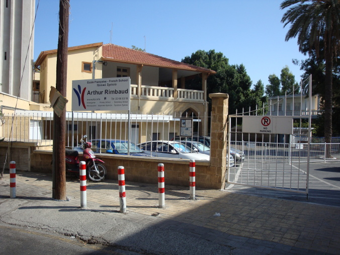 Ecole Francaise Arthur Rimbaud Elementary School