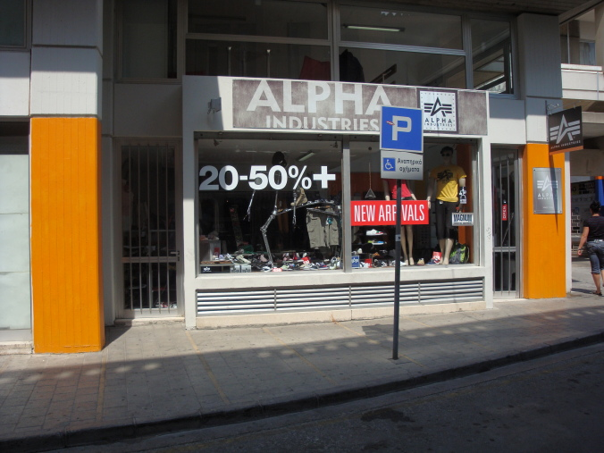 alpha industries clothes shoes and accessories shop. Black Bedroom Furniture Sets. Home Design Ideas
