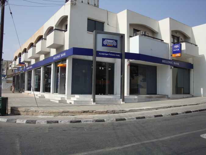 Hellenic Bank - Monastiraki Area Branch (488)