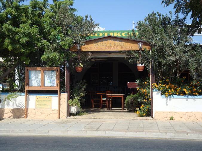 Agrotikon Restaurant