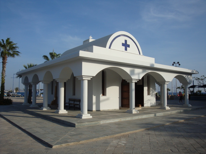 Agios Georgios Church - Ayia Napa
