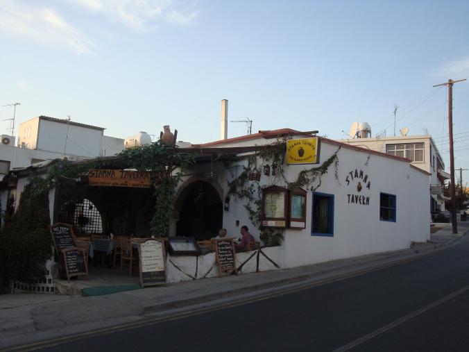 Stamna Tavern
