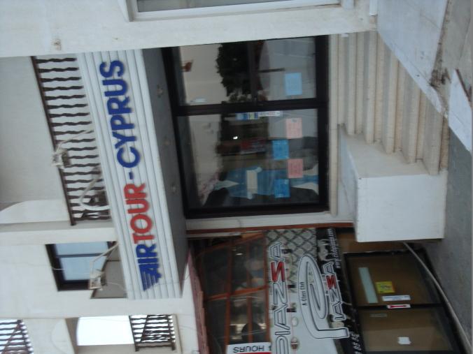 Airtour Cyprus