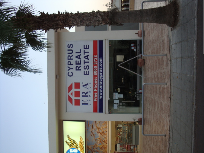 ERA Cyprus Real Estate - Ayia Napa