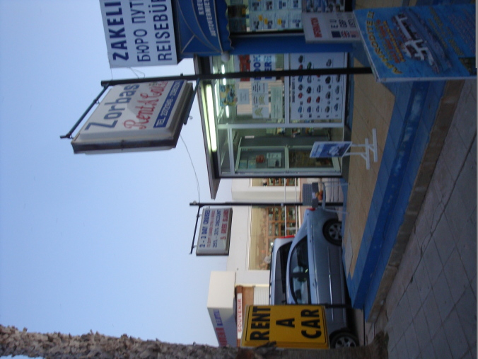 Zorbas Rent A Car Ltd
