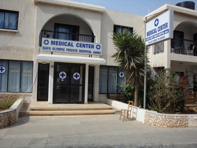 Napa Olympic Private Hospital