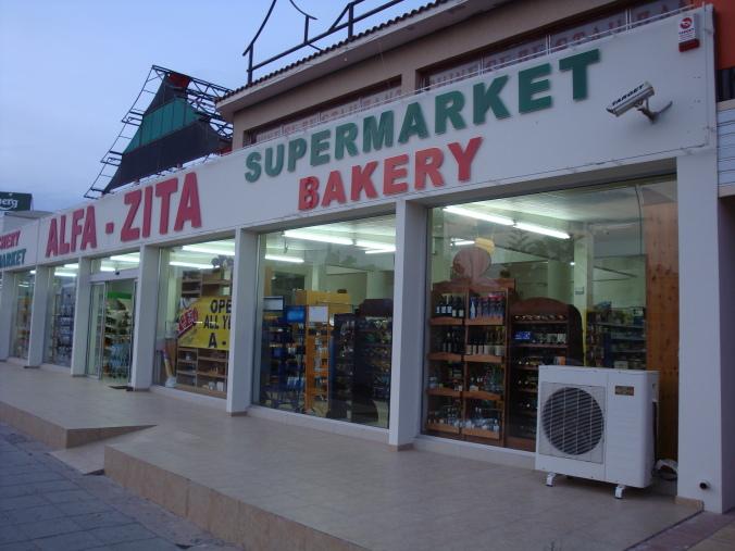 Alfa Zita Supermarket Bakery