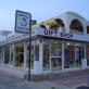 Apollo Souvenir Shop
