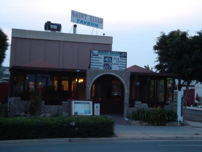 St. Elias Tavern