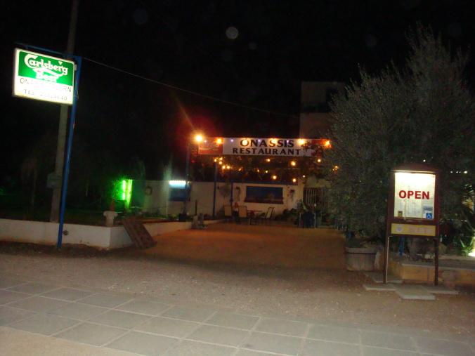 Onasis Tavern