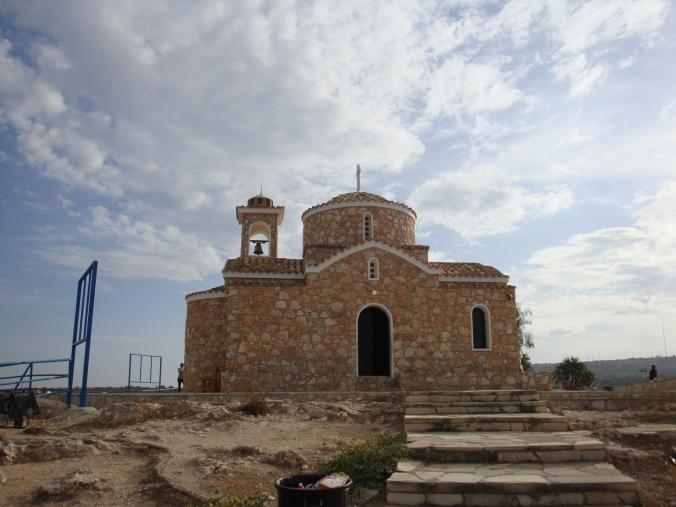 Profitis Ilias Church - Cyprus.com