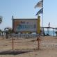 La Playa -Beach