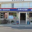 Amazon Convenience Store