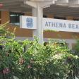 Athena Beach