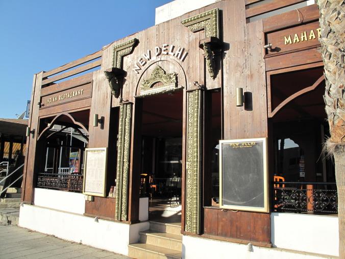 New Delhi Indian Restaurant Co. Ltd (Closed)