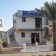 J. Aristodemou Ideal Homes Ltd