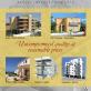 Atlaspantou (Properties) Ltd