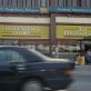 Convenience Store To Prototypo