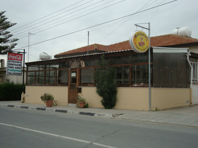 Millosias Tavern