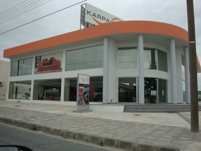 Karpa City Furnishings