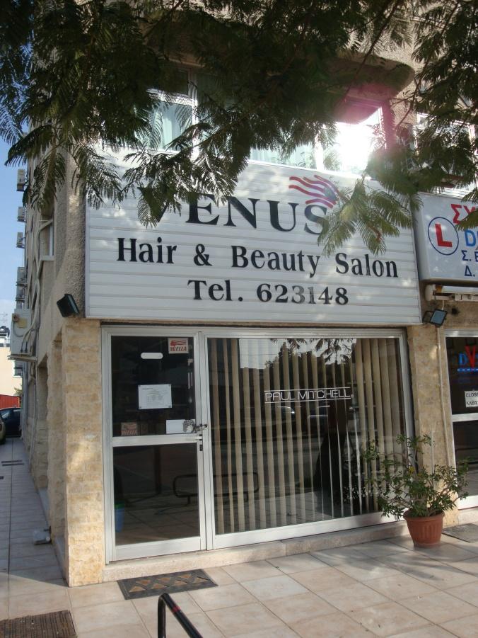 Venus Hair & Beauty Salon
