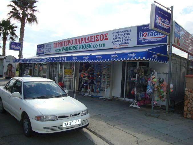 Mecap Paradise Kiosk