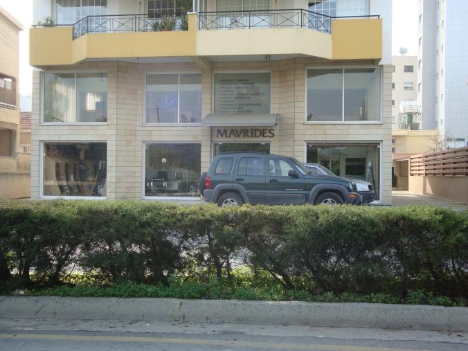 Mavrides S.M. Ltd