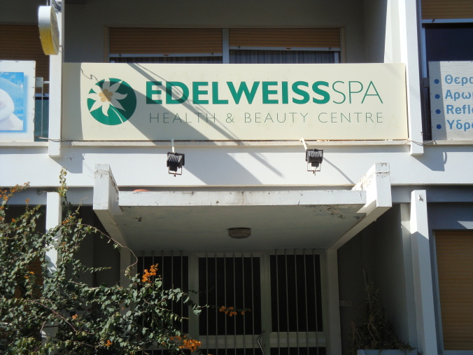 Edelweiss Health & Beauty Center Ltd