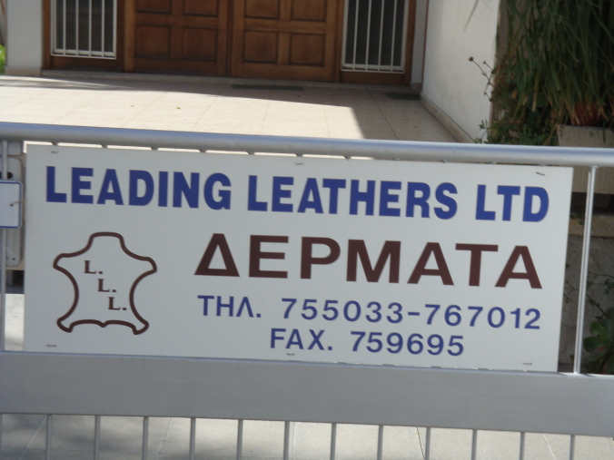 Leading Leathers Ltd