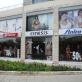 Esthisis Minerva Lingerie Shop