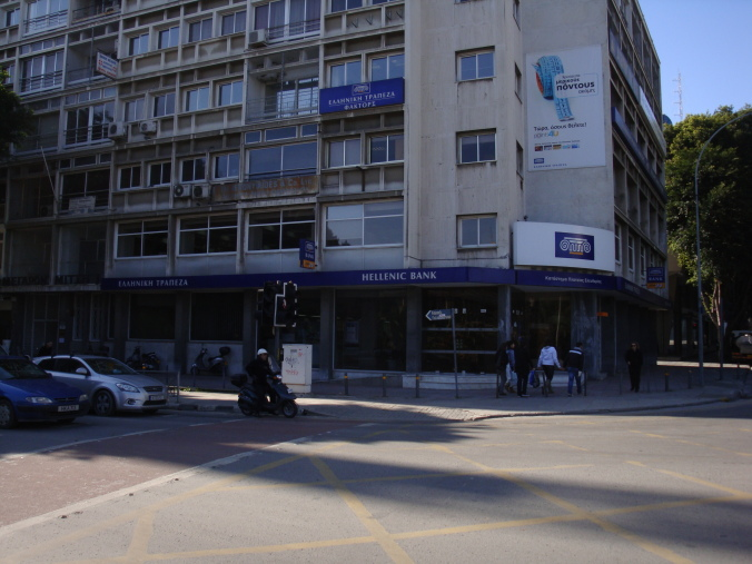 Hellenic Bank - Eleftheria Sq. Branch (101)