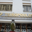 Tsiropoulos Jewellery Shop