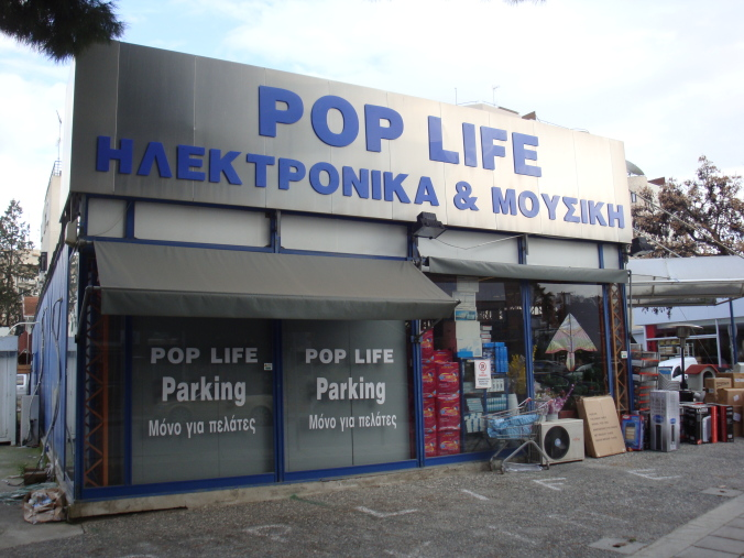 Pop Life Electric Shop - Nicosia 1