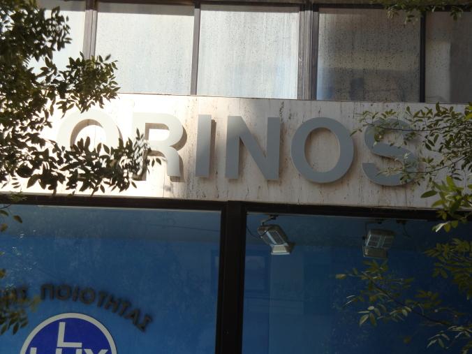 Orinos P.C. Ltd -Head Office