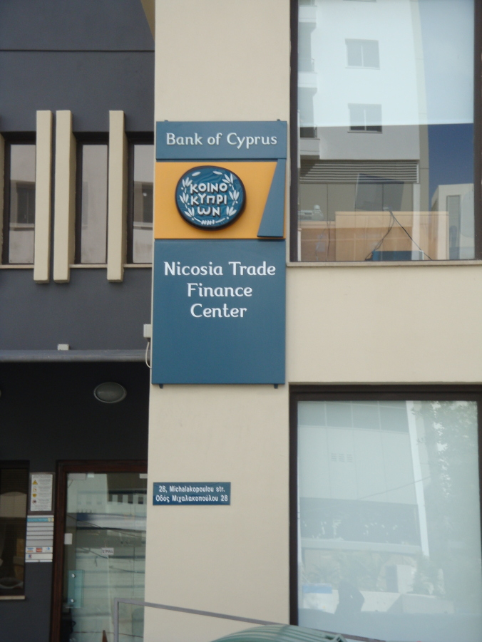 Bank of Cyprus - International Business Unit (0155)