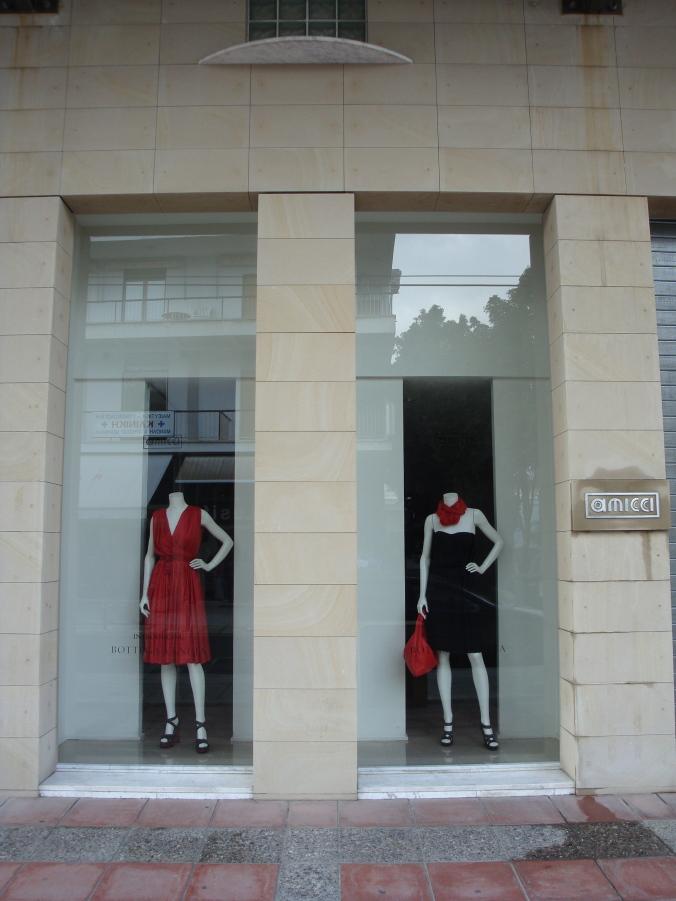 Amicci Nicosia