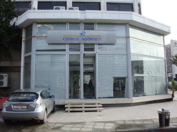 Cyprus Airways Public Ltd - Makariou  (Closed)