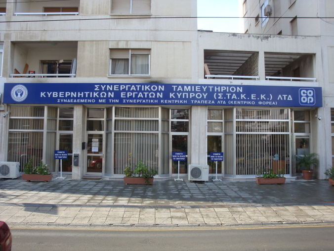 Cooperative Savings Governmental Cyprus Workers (S.TA.K.E.K.)