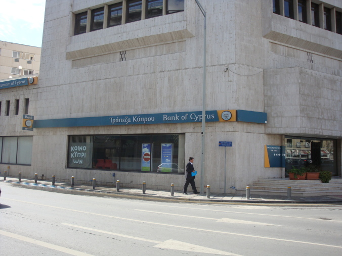Bank of Cyprus - Evagorou (0130)