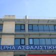 Alpha Insurance Ltd