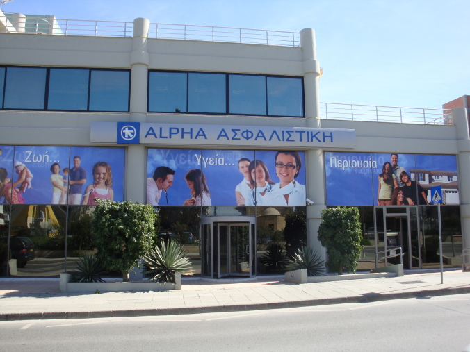 Alpha Insurance Ltd (Closed)