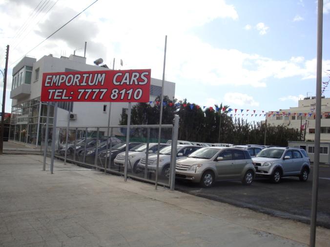 Emporium Cars