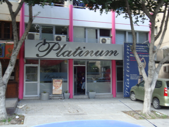 Platinum Sports Clinic