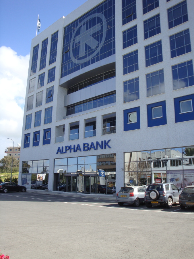 Alpha Bank  - Area Office
