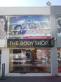 The Body Shop - Nicosia