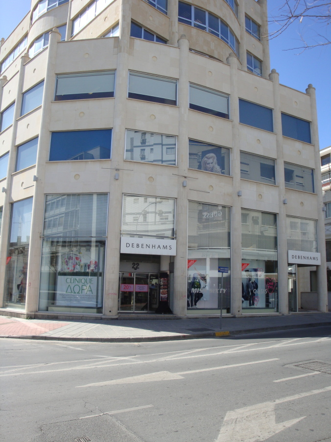 Debenhams (Closed)