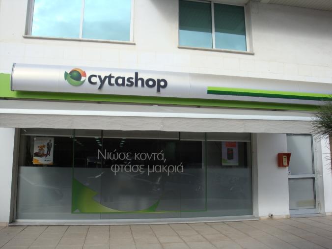 Cytashop Nicosia-Strovolos